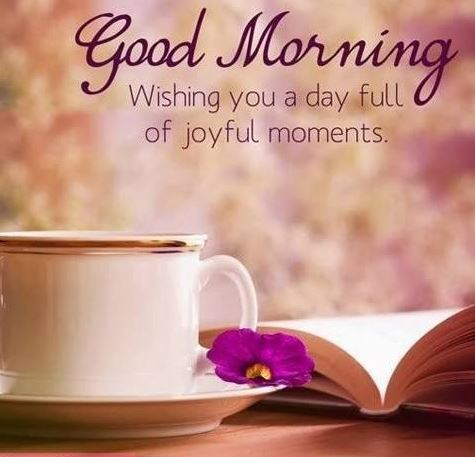 Good Morning Quotes and Images for Friends
