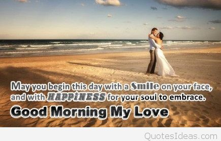 Good Morning My Love Valentine's Day Picture