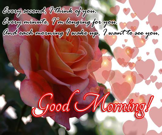 Good Morning Love Picture Image