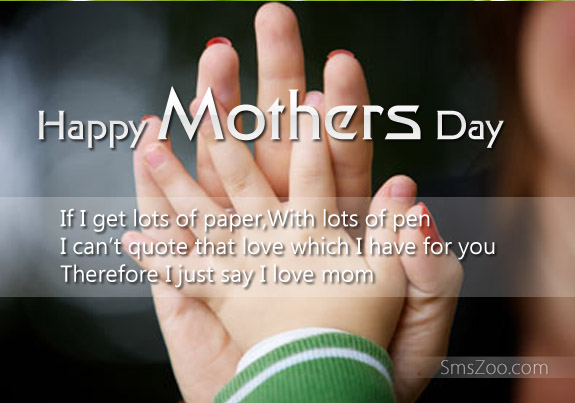 Happy Mothers Day from Child Images