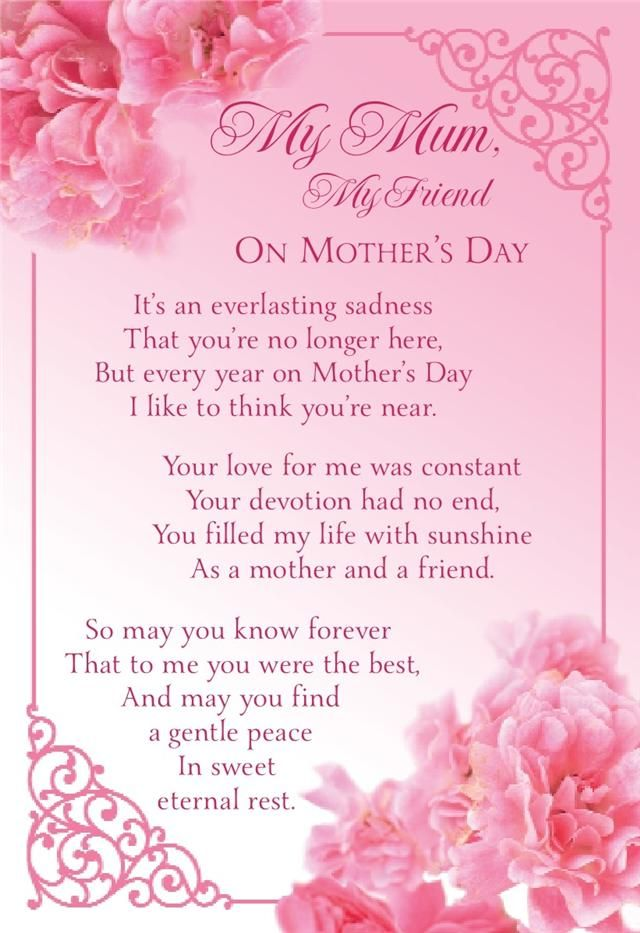 Missing my Mom Poems Quotes Happy Mothers Day in Heaven Images