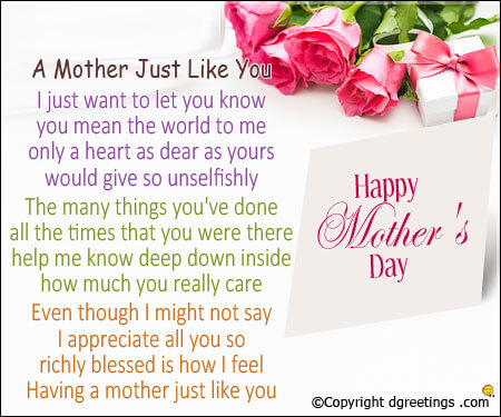 Mothers Day Poems from Husband