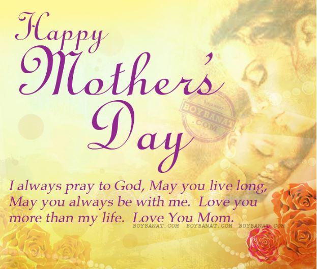 Religious Christian Mothers Day Quotes with Inspirational Sayings