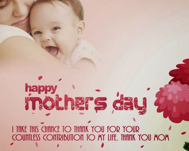 Wish Happy Mother's Day to all Moms