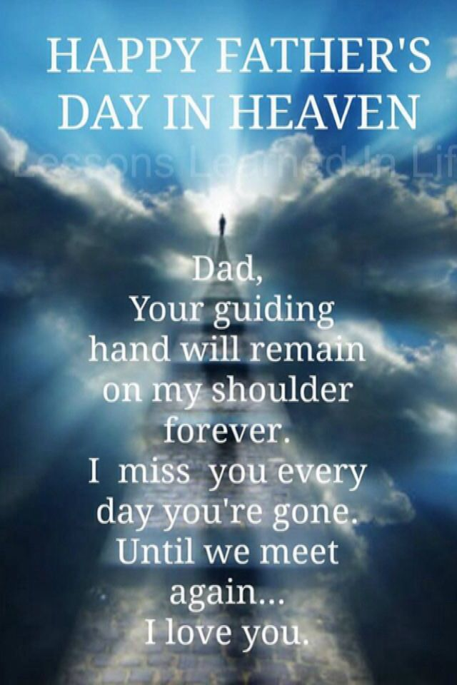 Happy Fathers Day in Heaven Quotes Image